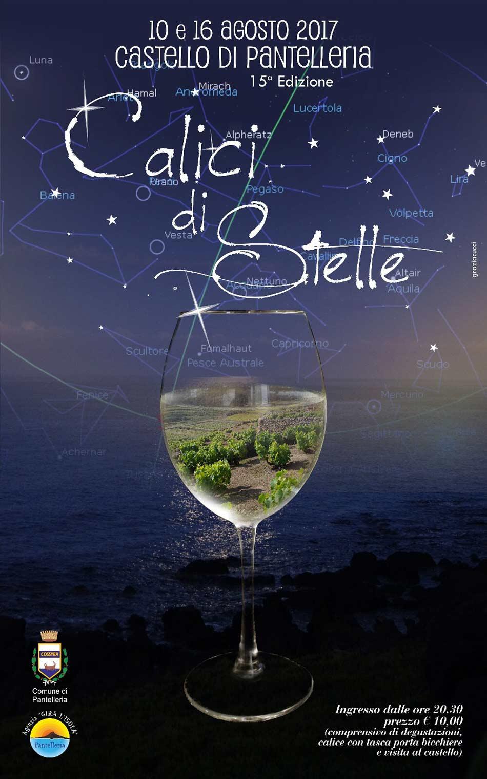 locandina-calici-di-stelle-2017-pantelleria